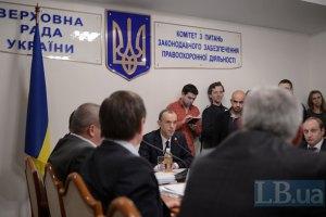 Профильный комитет рассмотрит предложения группы по Тимошенко в понедельник