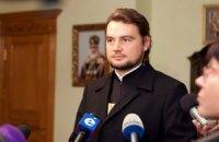 Предстоятель УПЦ МП возвел своего секретаря в ранг митрополита