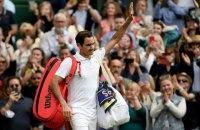 Федерер вилетів з Wimbledon