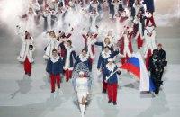 Россия обошла Белоруссию в медальном зачёте на Олимпиаде