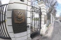 Финляндия вызвала посла России из-за инцидента с GPS во время учений НАТО