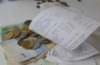 Должники по ЖКХ смогут получать субсидии