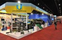 Українська компанія увійшла у топ-100 продавців зброї