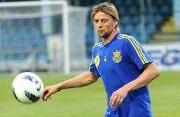 Тимощук може зіграти проти Білорусії