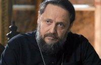 Епископа УПЦ МП Гедеона лишили украинского гражданства из-за сокрытия российского, - ГМС