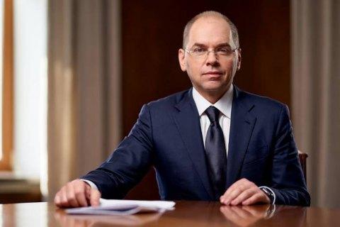 """В Минздраве обновили разделение регионов по уровням карантина - Киев в """"желтой"""" зоне"""
