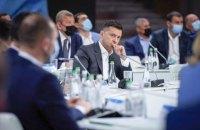 Конгрес імені Зеленського