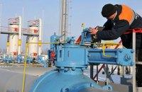 Нафтогазова Асоціація закликає МЕРТ не допустити обмеження імпорту нафтопродуктів