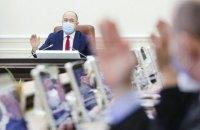 Уряд посилює відповідальність за адміністративні порушення у сфері довкілля
