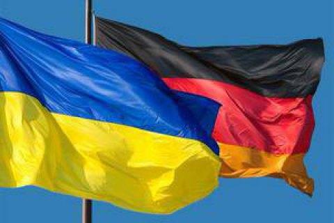 Німеччина виділить €6,5 млн на підтримку гуманітарних акцій Червоного Хреста в Україні