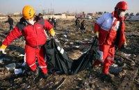 В Тегеране опознали 169 жертв сбитого украинского лайнера