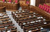 Разумков скликав позачергову сесію Ради на 23 серпня