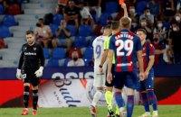 """""""Реал"""" у матчі чемпіонату забив три голи, але не зумів перемогти """"Леванте"""", який догравав зустріч без воротаря"""