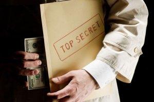 У Німеччині розшукують ймовірного американського шпигуна