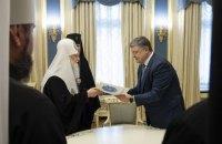 Порошенко обсудил с главами православных церквей автокефалию для Украины