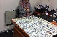 Глава управления ГАСИ в Херсонской области задержан по подозрению в получении $4,5 тыс. взятки
