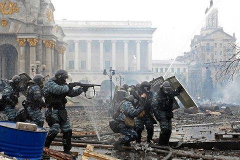 """Екскомроти харківського """"Беркуту"""" повідомили про підозру у вбивстві трьох майданівців і пораненні десятків інших"""