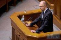 Яценюк оценил убытки Украины от агрессии Кремля в $7 млрд