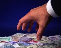 Начальник криворожского отделения одного из украинских банков уличен в махинациях