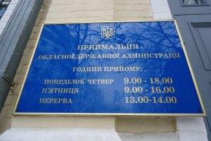 Перебування в Україні німецького медика оплачуватиме Харківська ОДА