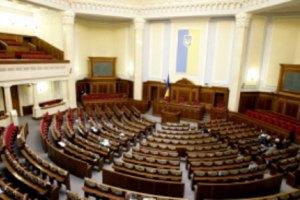 Схема рассадки депутатов в новой Раде (инфографика)