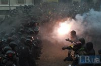 Справи Майдану: ДБР завершило слідство щодо трьох співробітників МВС