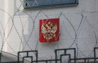 Росія готує евакуацію своїх громадян з України