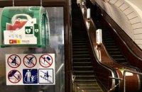 В киевском метро благодаря дефибриллятору спасли мужчине жизнь (обновлено)