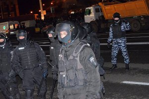 """""""Беркут"""" избил случайно проходящего по Крещатику польского бизнесмена"""