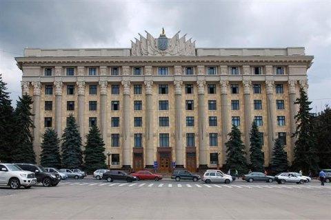 ВХарьковском горсовете проводят обыски