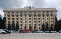 В мэрию Харькова пришли с обысками