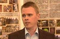 Кабмін схвалив кандидатуру на посаду донецького губернатора