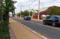 Безпека по-ірпінськи: робимо дороги – рятуємо життя