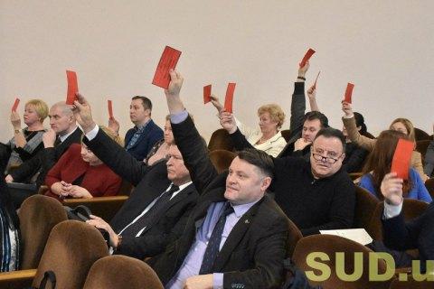 Съезд ученых избрал одного члена Высшего совета правосудия