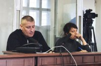 Суд два месяца не может рассмотреть видеоматериалы по делу экс-командира харьковского «Беркута» Лукаша