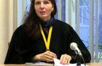 Судью из Киева уволили за попытку заблокировать forensic audit Приватбанка