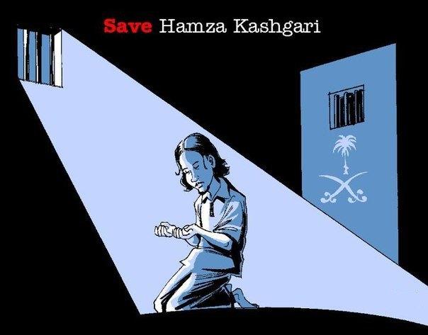 Кашгари, скорее всего, будет казнен за желание дружить с Пророком