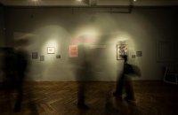 """""""Ангели"""": Музейна виставка з підрізаними крилами"""