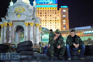 На позачерговому віче на Майдані вимагають відставки Авакова