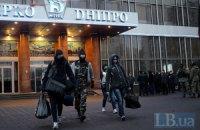 """Активистов """"Правого сектора"""" отправляют в один из лагерей СБУ"""