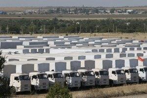 Третий российский гумконвой готов к выезду в Украину