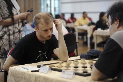 Українець Анікєєв став чемпіоном світу з шашок у бліці
