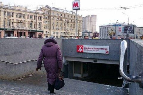 АМКУ визнав необґрунтованим підвищення тарифу на проїзд у харківському метро