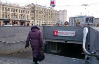 АМКУ признал необоснованным повышение тарифа на проезд в харьковском метро