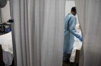 У Нью-Йорку від пов'язаної з COVID-19 нової хвороби померли троє дітей