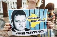 Підконтрольний Росії суд у Криму продовжив на пів року термін арешту журналіста Єсипенка