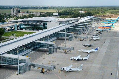 """Мінінфраструктури назвало варіанти перейменування аеропорту """"Бориспіль"""""""