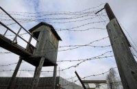 В России по секретному приказу 2014 года уничтожают данные о репрессированных ГУЛАГа