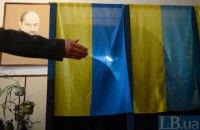 Комітет державної влади рекомендував Раді призначити місцеві вибори на 25 жовтня