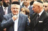 США проти Коломойського та Боголюбова: подробиці справи